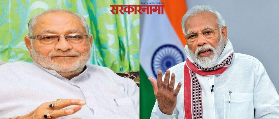 PM Narendra modi brother prahlad modi Faces parking charge issue