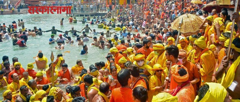 in kumbh more than one thousand covid 19 patients found in last 48 hours