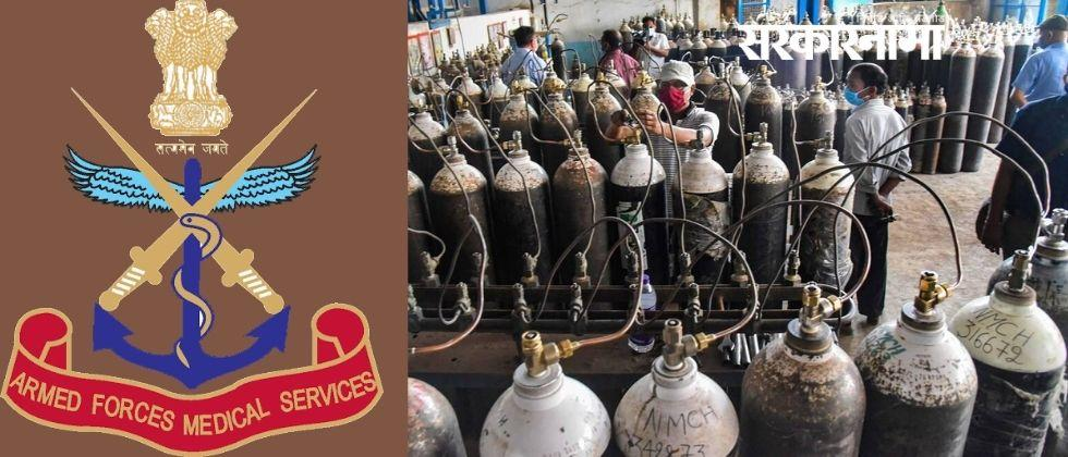AFMS has decided to import oxygen generation plants and containers from Germany