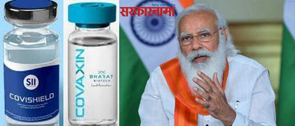 Govt asks Serum Institute and Bharat Biotech to lower price of COVID vaccines
