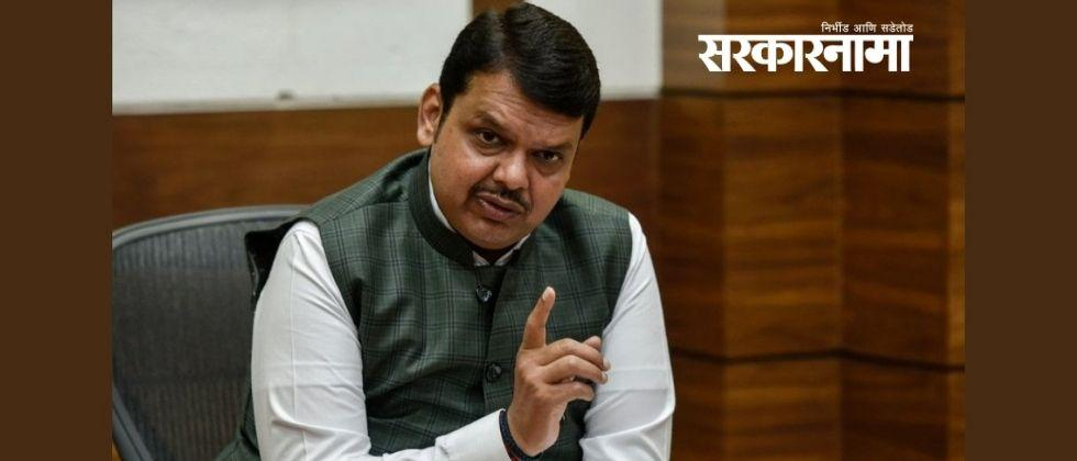You don't have to hold a meeting in the rain to win an election : Fadnavis
