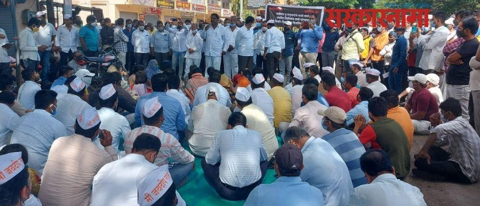 A meeting was organized in Malegaon to protest against the arrest of Jaideep Taware