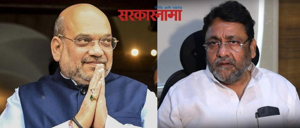 BJP leaders threaten co-operative leaders as soon as Amit Shah becomes Co-operation Minister : Malik