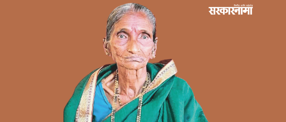 Seventy year old women took charge as Village Sarpanch