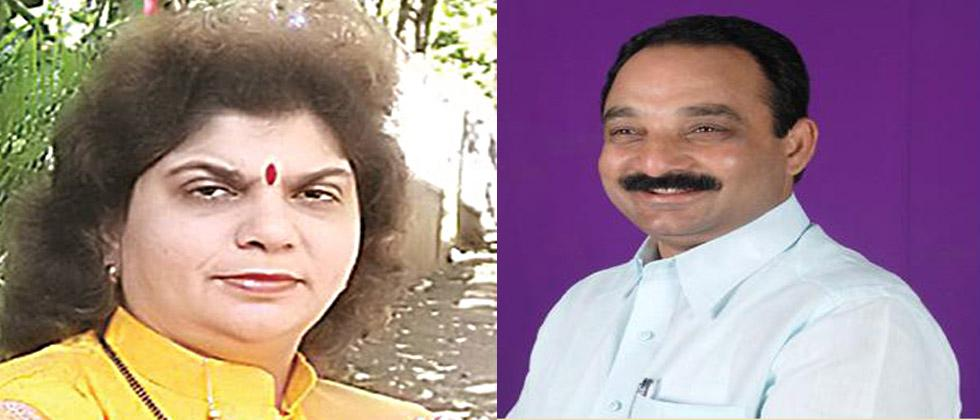 Laxmi Karadkar And MLA Makrand Patil