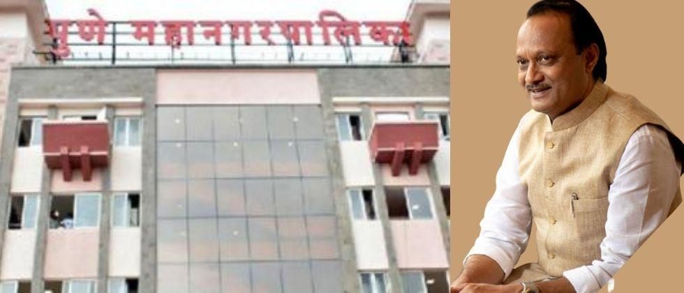 NCP will bring power in Pune Municipal Corporation: Ajit Pawar