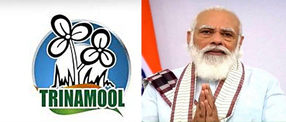 Many references in Modi's speech are wrong: Criticism of Trinamool Congress