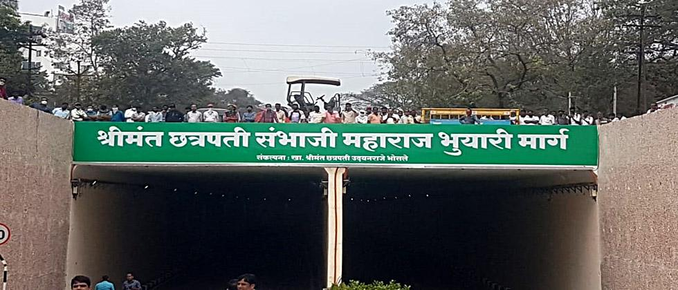 Police found out how the controversial billboard fell in Satara ... :