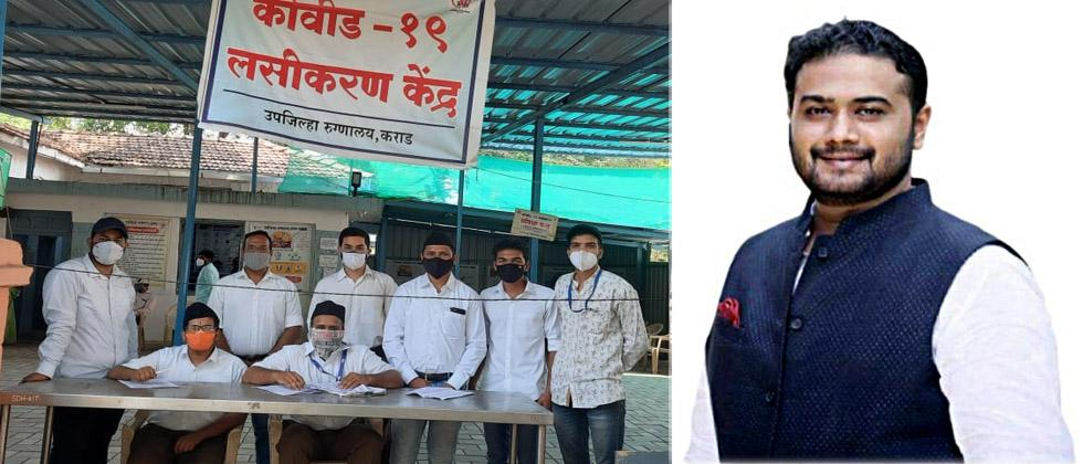 For this reason, the resident of the sub-district hospital was stopped RSSs Social work of the team