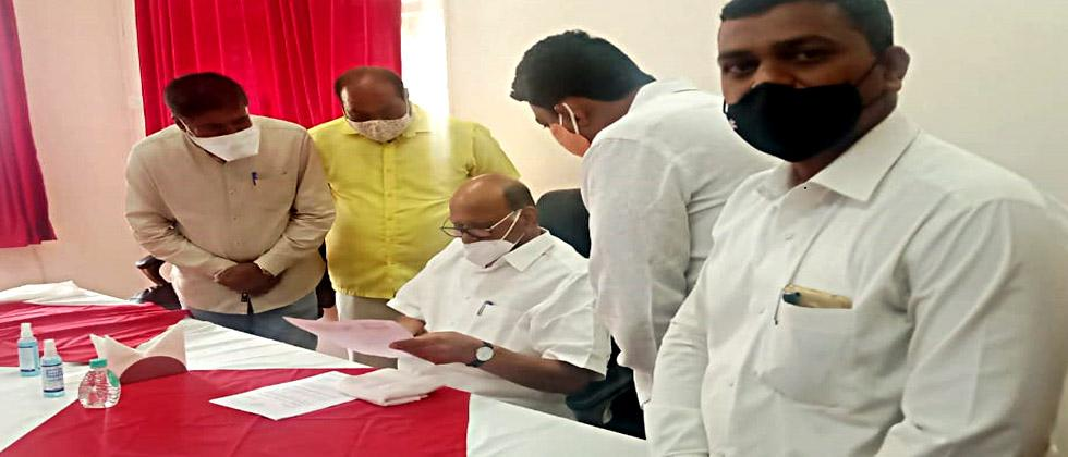 Will try to lift the moratorium on Maratha reservation says MP Sharad Pawar :