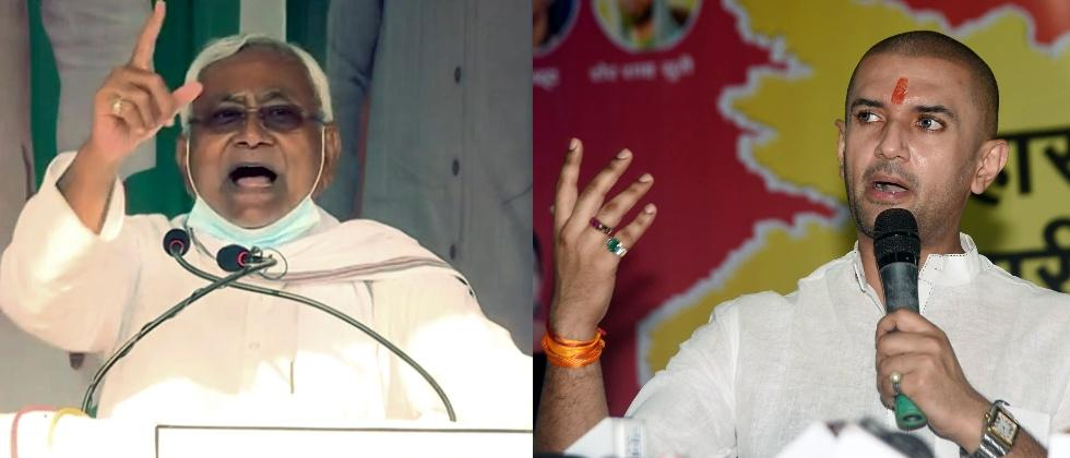 LJP chief Chirag Paswan says vote for bjp but dont vote for nitish kumar