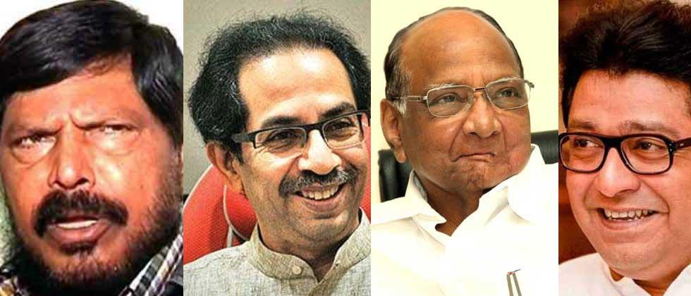 Thackeray, Pawar Maharashtra's brand ...? Athavale gave a mischievous answer!