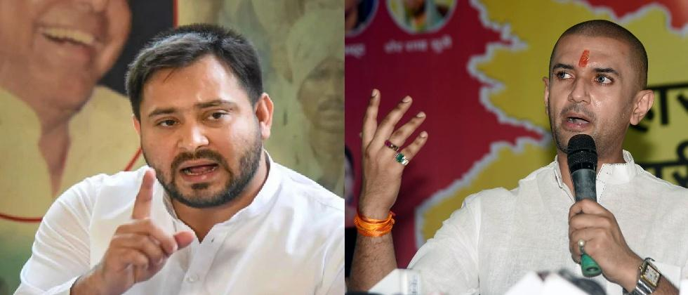 People of Bihar says LJP can join hands with the RJD after the polls