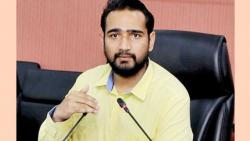 collector uday choudhary transfer news