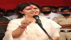 Pankaja munde and other fifty pepole ragistered fir news