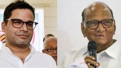 Sharad Pawar Meeting with Opposition leaders in New Delhi