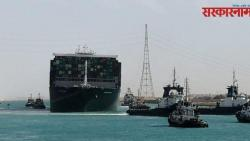 worlds biggest ship ever given crosses suez canal again
