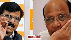Concerns expressed by Sharad Pawar in front of Sanjay Raut ...