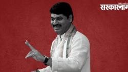 The woman who accused Dhananjay Munde says, 'If you want, I will withdraw.'