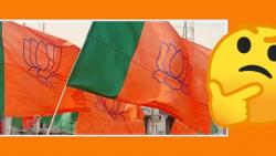 BJP Aurangabad Party Workers in Confussion