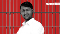 Candidate won election while in Jail