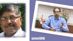 Chandrakant Patil - Uddhav Thackeray