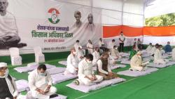 Congress at sevagram