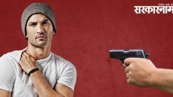 late actor sushant singh rajput realtive shot by unidentified assailants in bihar