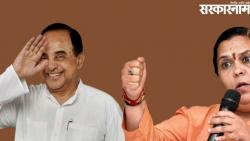 bjp leader uma bharati wishes subramanian swamy
