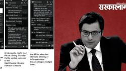 on arnab goswami whats app chat contoversy bjp is on backfoot
