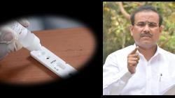 Corona Kits Purchased by Medical Education Department Faulty Informs Rajesh Tope