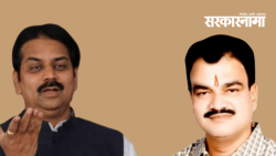 Harshwardhan Patil - Dattray Bharne