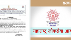 MPSC Exams will be held on 21st April