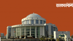 Navi Mumbai Municipal Corporation