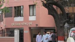 Online admission for primary schools in Pune district
