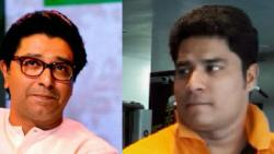 Raj Thackeray - Sachin Bhoyar