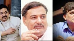 Ramesh Bagwe, Abhay Chajed and Aba Bagul Want Council Ticket from Congress