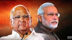 Sharad Pawar's letter to Modi regarding problems in construction sector