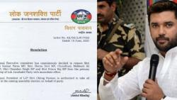 lok janshakti party removed five mps after there revolt against chirag paswan