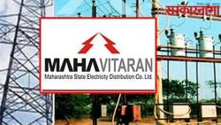 580 crore electricity bill paid by arrears in western maharashtra
