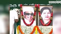 PM Narendra Modi pays tribute to MGR and Jayalalithaa in tamilnadu
