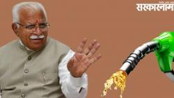 haryana chief minister defends rise in petrol and diesel prices