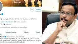 Vinod Tawde stays away from social media