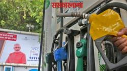 for last 19 days petrol and diesel prices are stable in india