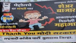 Strong discussion of NCP banner in the district .jpg