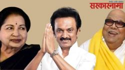 DMK Chief M K stalin takes oath as tamilnadu chief minister