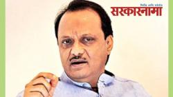 Chief Minister Uddhav Thackeray will take decision regarding lockdown in Pune: Ajit Pawar :
