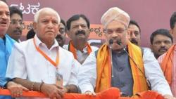16 turncoats in bjp are expected to retain there status