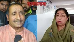 Candidature of Sangeeta Sengar wife of Kuldeep Singh Sengar has been cancelled