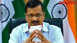 Delhi CM Arvind Kejariwal Gives hint of Lockdown amid surge of covid